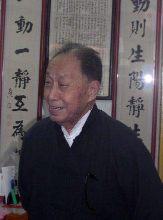 Maitre-Wang